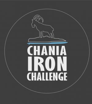 7th CHANIA IRON CHALLENGE