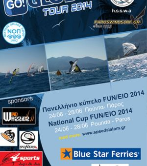 NATIONAL CUP FUNBOARD