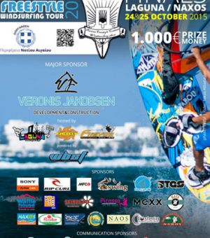 GREEK FREESTYLE WINDSURFING TOUR, FINALS