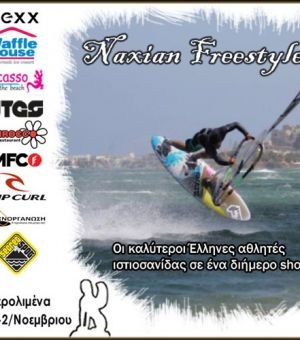 NAXIAN FREESTYLE CONTEST