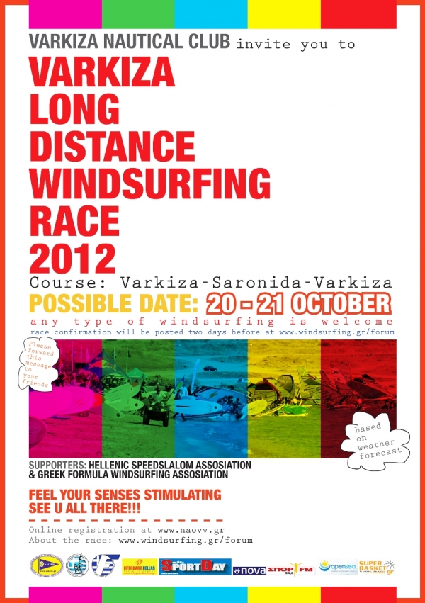 LONG DISTANCE WINDSURFING RACE