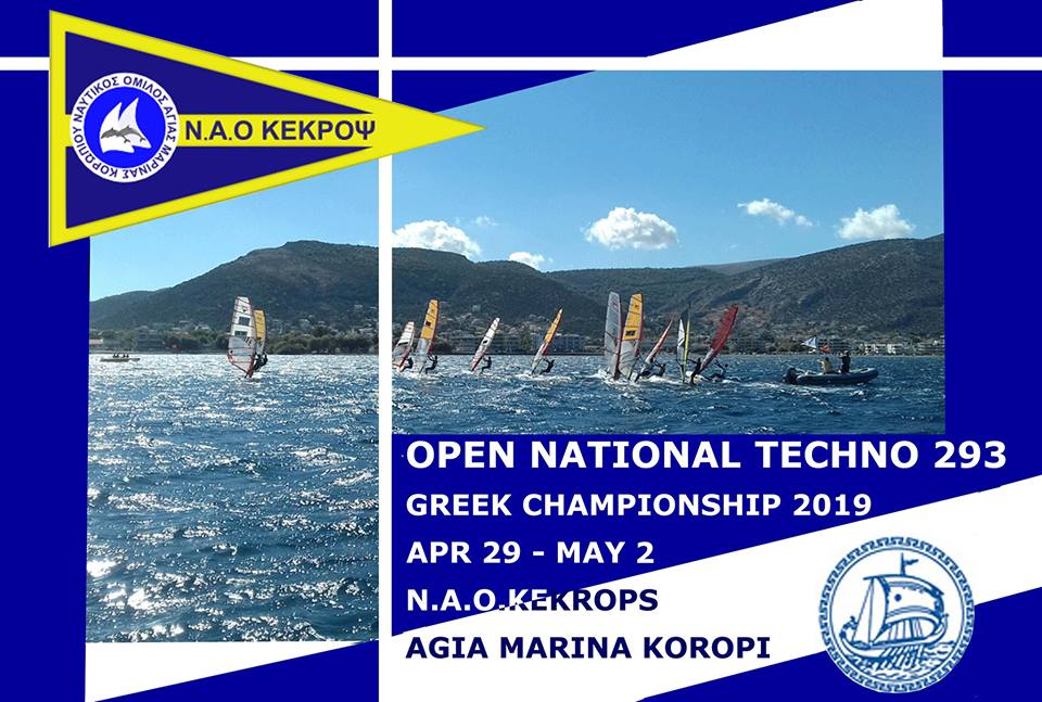 OPEN NATIONAL TECHNO 293